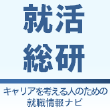 thumbnail_logo-120x120