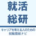 ウォルト・ディズニー・ジャパンの企業分析_売上・営利・純利益など