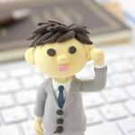 Webテストの裏側~学歴フィルターと替え玉受験について