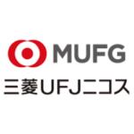 【22卒インターン】三菱UFJニコス(サマーインターンシップ)のES通過例_インターン参加
